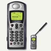 Iridium 9505A c комплектом передачи данных
