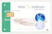 Российская SIM Iridium RUS (пластик)